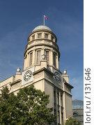 Купить «Здание Конституционного суда РФ», фото № 131646, снято 14 сентября 2005 г. (c) Андрей Ерофеев / Фотобанк Лори