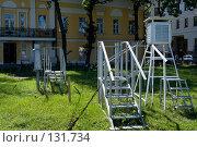 Купить «Метеостанция в Москве», фото № 131734, снято 9 августа 2007 г. (c) Юрий Синицын / Фотобанк Лори