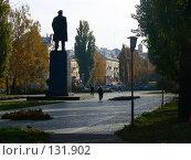 Купить «Ленин.Осень.Вечер.», фото № 131902, снято 29 октября 2007 г. (c) Тютькало Игорь / Фотобанк Лори