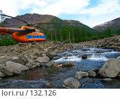Купить «Вертолет в тундре», фото № 132126, снято 6 июля 2004 г. (c) Serg Zastavkin / Фотобанк Лори
