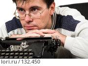 Писатель в раздумьях. Author. Стоковое фото, фотограф Коваль Василий / Фотобанк Лори