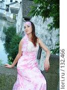 Купить «Девушка в розовом   платье», фото № 132466, снято 19 июля 2007 г. (c) A.Козырева / Фотобанк Лори