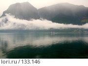 Купить «Норвегия. Фьорд. Ненастно», эксклюзивное фото № 133146, снято 31 июля 2006 г. (c) Александр Алексеев / Фотобанк Лори