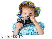 Купить «Ребенок с фотоаппаратом», фото № 133174, снято 4 мая 2007 г. (c) Анатолий Типляшин / Фотобанк Лори
