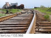 Купить «Маневровые пути», фото № 133966, снято 27 мая 2004 г. (c) Илья Телегин / Фотобанк Лори