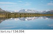 Озеро Кастык-Хол. Стоковое фото, фотограф Serg Zastavkin / Фотобанк Лори