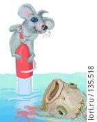 Купить «Открытка с мышонком на поплавке и огромной рыбиной ко дню рыбака. Знак зодиака Рыба. Год мыши», иллюстрация № 135518 (c) Олеся Сарычева / Фотобанк Лори
