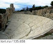 Купить «Театр Герода Аттика, Афины», фото № 135658, снято 18 ноября 2007 г. (c) Светлана Черненко / Фотобанк Лори