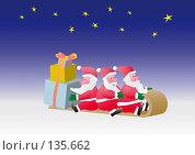 Купить «Три деда Мороза», иллюстрация № 135662 (c) Андрей Андреев / Фотобанк Лори