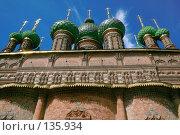 Купить «Ярославль. Церковь Иоанна Предтечи», фото № 135934, снято 16 июня 2007 г. (c) АЛЕКСАНДР МИХЕИЧЕВ / Фотобанк Лори