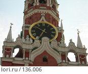 Купить «Спасская башня», фото № 136006, снято 21 августа 2007 г. (c) Елена Бринюк / Фотобанк Лори