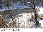 Купить «Зимний полдень у незамёрзшей реки», фото № 136266, снято 1 декабря 2007 г. (c) Круглов Олег / Фотобанк Лори