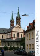 Купить «Германия. Вюрцбург», фото № 136942, снято 17 июля 2007 г. (c) Александр Секретарев / Фотобанк Лори