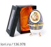Купить «Фарфоровое яйцо», фото № 136978, снято 27 ноября 2007 г. (c) Екатерина Дындыкина / Фотобанк Лори