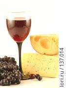 Купить «Бокал вина, виноград и сыр на белом фоне», фото № 137014, снято 25 августа 2007 г. (c) Елена Блохина / Фотобанк Лори