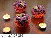 Купить «Стеклянные яблоки», фото № 137298, снято 4 декабря 2007 г. (c) Parmenov Pavel / Фотобанк Лори