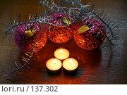 Купить «Стеклянные яблоки», фото № 137302, снято 4 декабря 2007 г. (c) Parmenov Pavel / Фотобанк Лори
