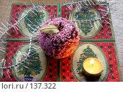 Купить «Стеклянное яблоко», фото № 137322, снято 4 декабря 2007 г. (c) Parmenov Pavel / Фотобанк Лори