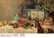 """Купить «Старинная почтовая открытка """"Съ Рождествомъ Христовымъ""""», фото № 137370, снято 25 мая 2020 г. (c) Виктор Тараканов / Фотобанк Лори"""
