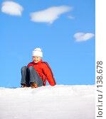 Купить «Девочка сидит на снегу», фото № 138678, снято 3 декабря 2005 г. (c) Serg Zastavkin / Фотобанк Лори