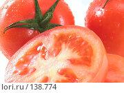 Купить «Помидор: крупный план с каплями; разрезанный помидор; обтравлено», фото № 138774, снято 2 декабря 2007 г. (c) Роман Коротаев / Фотобанк Лори