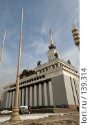 Купить «Центральный павильон ВВЦ», фото № 139314, снято 30 марта 2006 г. (c) Андрей Ерофеев / Фотобанк Лори