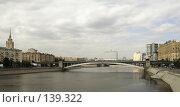 Купить «Москва-река, метромост, Белый дом», фото № 139322, снято 24 августа 2005 г. (c) Андрей Ерофеев / Фотобанк Лори