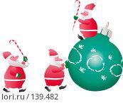 Купить «Три деда Мороза», иллюстрация № 139482 (c) Андрей Андреев / Фотобанк Лори