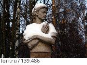 Купить «Надгробный памятник на Кунцевском кладбище. Москва.», фото № 139486, снято 2 декабря 2007 г. (c) Николай Коржов / Фотобанк Лори