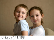 Купить «Брат и сестра», фото № 141198, снято 16 марта 2006 г. (c) Морозова Татьяна / Фотобанк Лори