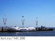 Купить «Пристань в Петергофе», эксклюзивное фото № 141390, снято 23 июля 2007 г. (c) Журавлев Андрей / Фотобанк Лори