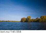 Купить «Пойма реки», фото № 141554, снято 6 октября 2007 г. (c) Coler / Фотобанк Лори