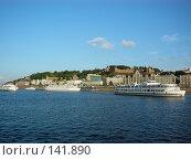 Купить «Нижний Новгород. Панорама с реки.», фото № 141890, снято 13 августа 2005 г. (c) Михаил Мозжухин / Фотобанк Лори