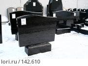 Купить «Надгробные памятники на заказ», фото № 142610, снято 2 декабря 2007 г. (c) Николай Коржов / Фотобанк Лори