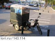 Купить «Пекин. Китайская мотоколяска», фото № 143114, снято 8 ноября 2007 г. (c) Александр Солдатенко / Фотобанк Лори