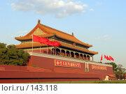 Купить «Пекин. Стена с портретом Мао Цзэдуна напротив площади Тяньаньмень .», фото № 143118, снято 9 ноября 2007 г. (c) Александр Солдатенко / Фотобанк Лори
