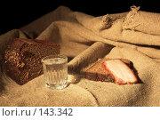 Купить «Натюрморт с хлебом, рюмкой и салом», фото № 143342, снято 7 декабря 2007 г. (c) Коваль Василий / Фотобанк Лори