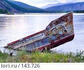 Купить «Затонувшая баржа», фото № 143726, снято 25 сентября 2018 г. (c) Афанасьев Юрий / Фотобанк Лори