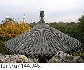 Купить «Китай. Крыша беседки на фоне деревьев.», фото № 144946, снято 13 ноября 2007 г. (c) Александр Солдатенко / Фотобанк Лори