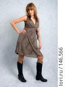 Купить «Стильная девушка в платье и сапогах», фото № 146566, снято 1 декабря 2007 г. (c) Петухов Геннадий / Фотобанк Лори