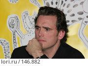 Купить «Знаменитости. Мэтт Диллон», фото № 146882, снято 14 мая 2005 г. (c) Денис Макаренко / Фотобанк Лори