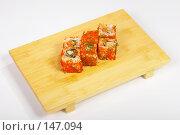 Купить «Роллы с лососем, креветкой, копченым угрем и тобико», фото № 147094, снято 3 августа 2007 г. (c) Иван Сазыкин / Фотобанк Лори