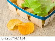 Купить «Картофельные чипсы», фото № 147134, снято 13 декабря 2007 г. (c) Алексей Судариков / Фотобанк Лори