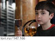 Купить «Мальчик и пирожное», фото № 147166, снято 29 апреля 2007 г. (c) Екатерина Соловьева / Фотобанк Лори