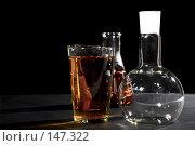 Купить «Лабораторные колбы», фото № 147322, снято 7 декабря 2007 г. (c) Коваль Василий / Фотобанк Лори