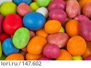 Купить «Разноцветные конфеты», фото № 147602, снято 14 ноября 2007 г. (c) Ирина Иглина / Фотобанк Лори