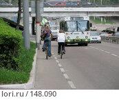 Опасная дорога, велосипедисты..Городской пейзаж. (2007 год). Редакционное фото, фотограф Елена Мусатова / Фотобанк Лори