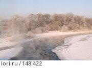 Купить «Морозным утром у реки», фото № 148422, снято 23 ноября 2007 г. (c) Олег Рубик / Фотобанк Лори