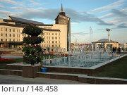 Купить «Фонтаны г.Казани», фото № 148458, снято 1 сентября 2007 г. (c) Максим Яковлев / Фотобанк Лори