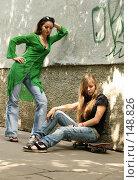Купить «Конфликт», фото № 148826, снято 21 июля 2007 г. (c) Морозова Татьяна / Фотобанк Лори